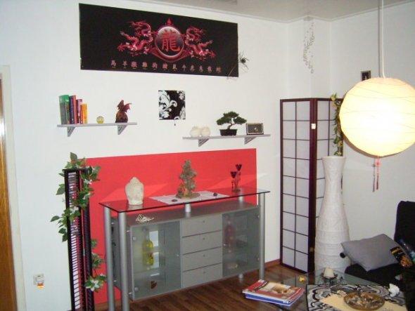 Wohnzimmer Japanisches Wohnzimmer - Asian Curiosity - Zimmerschau