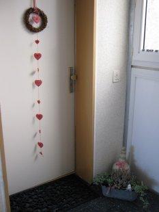 Mein Eingang
