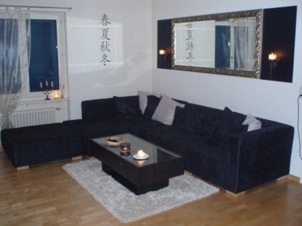 Wohnzimmer 'Neues wohnzimmer (ab 2009)'
