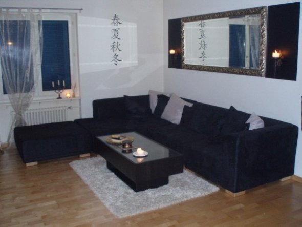 wohnzimmer 'neues wohnzimmer (ab 2009)' - alte wohnung - zimmerschau, Wohnzimmer