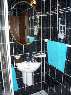 Gäste Badezimmer