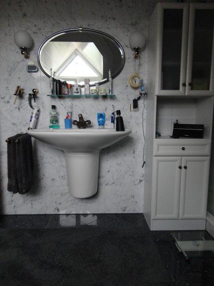 Bad ' Badezimmer Oben' - Mein Kleines Heim. - Zimmerschau Badezimmer Von Oben