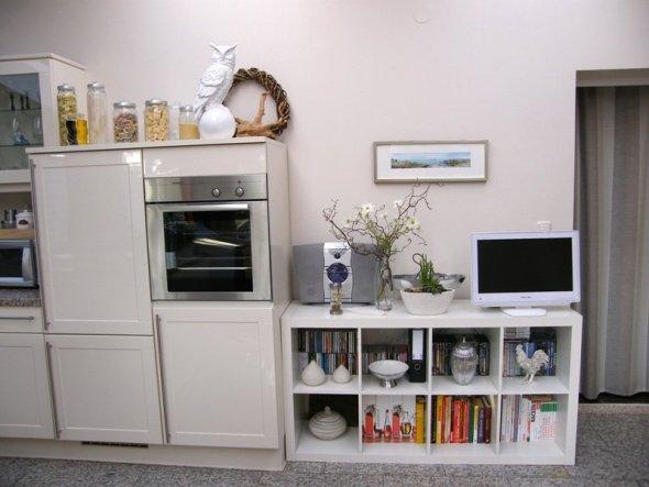 Küche ' Küche und Esszimmer'