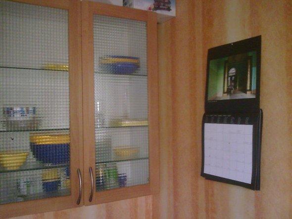 wohnzimmer meine erste eigene wohnung von laserradialgirl 19950 zimmerschau. Black Bedroom Furniture Sets. Home Design Ideas