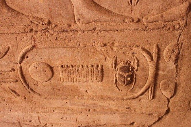 Hobbyraum 'Vacation Egypt'