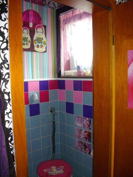 Bad 'unser wc'