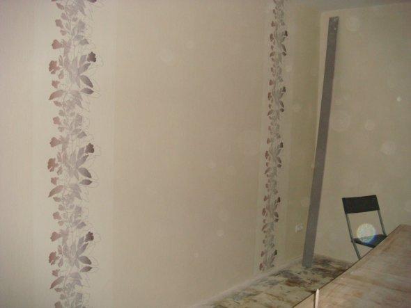 esszimmer 39 esszimmer 39 unten links und jetzt auch rechts strandkiki zimmerschau. Black Bedroom Furniture Sets. Home Design Ideas