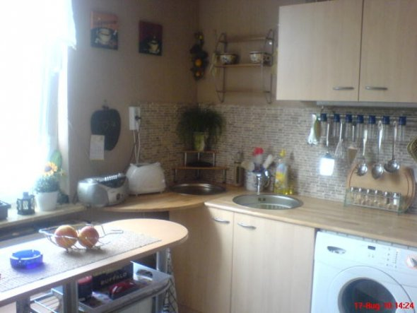 küche 'unsere kleine aber feine küche' - unsere wohnung - zimmerschau - Kleine Feine Küche
