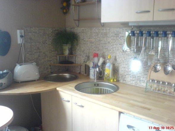 Küche 'Unsere kleine aber feine küche'