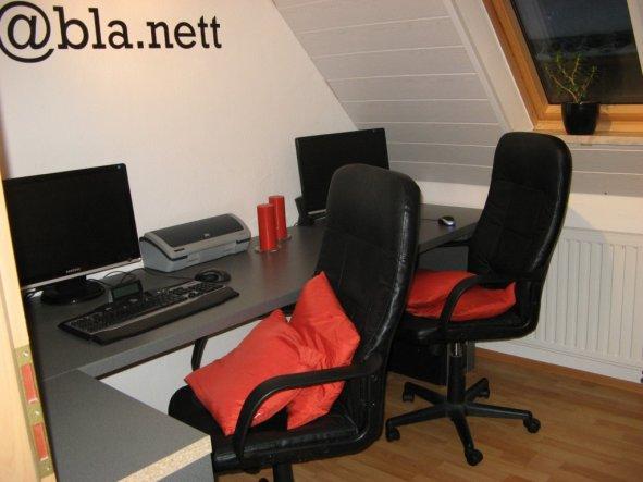 Gemütliches Arbeitszimmer arbeitszimmer büro computerzimmer home zimmerschau