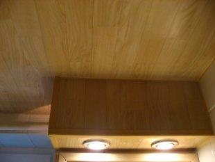 Tipp & Trick 'Badezimmerdecke mit Holzimitat PVC verkleiden'