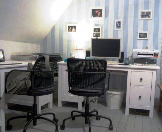 Arbeitszimmer / Büro 'Pc-zimmer'