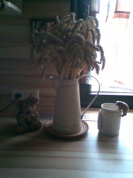 Deko 'Küchendeko'