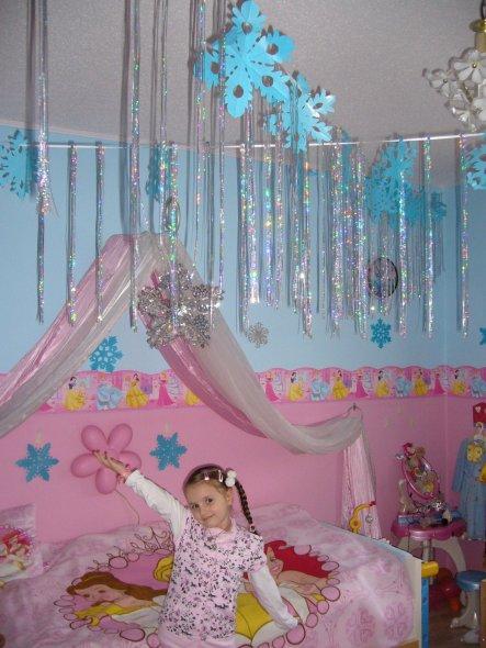 Dieses Kinderzimmer war von meine ältere Tochter, leider gibt es nicht mehr.