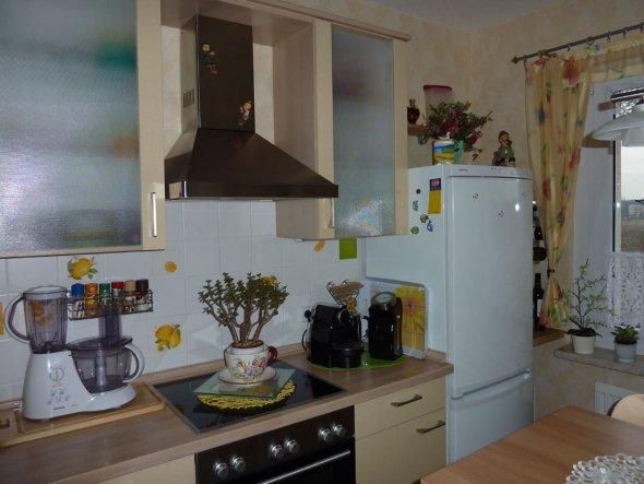 Küche 'Versuchslabor'