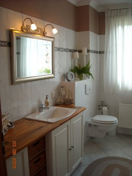 Badezimmer Einrichten Ikea U2013 Moonjet, Badezimmer Ideen