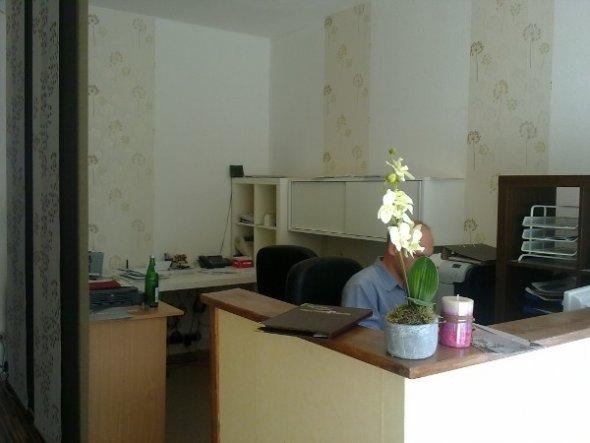 Arbeitszimmer / Büro 'Mein Büro / Geschäft'