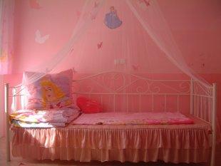 Kinderzimmer 39 zeitloses prinzessinenzimmer 39 selbstrenoviertes 50er jahre haus darlahood - Kinderzimmer hannah ...