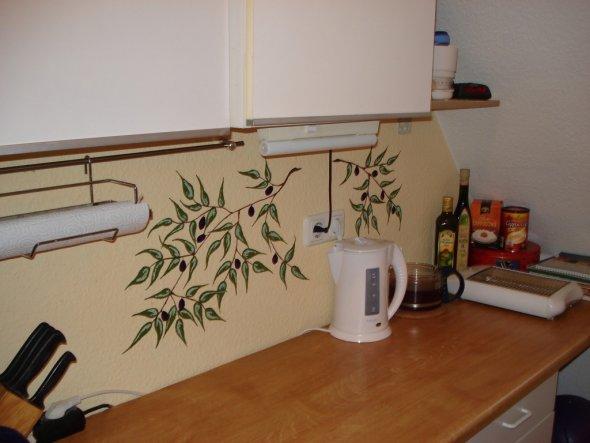 Küche 'miniküche'